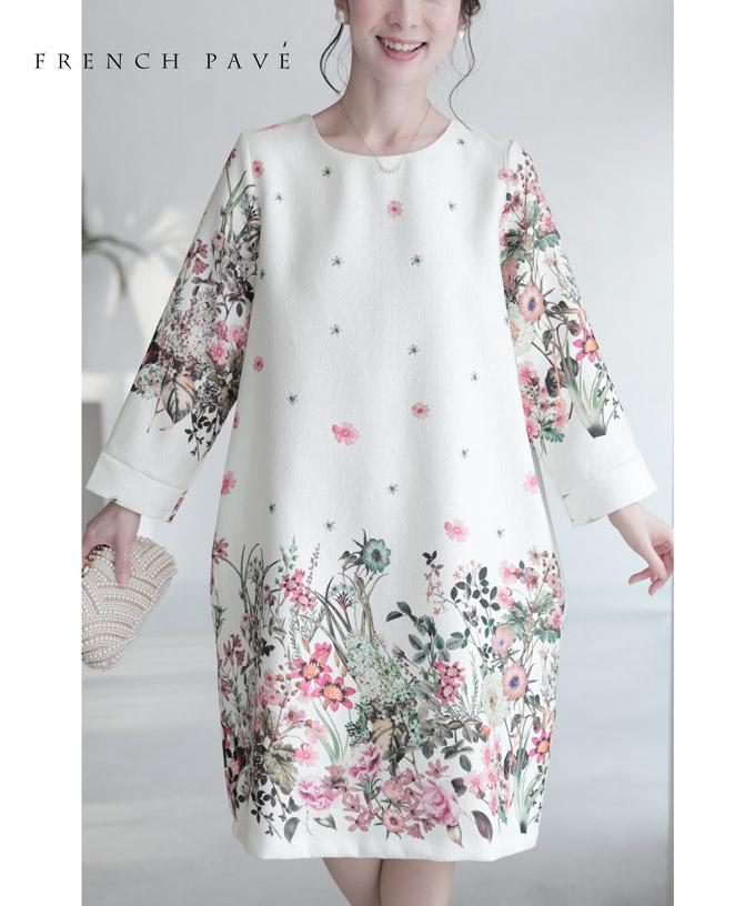 (S~M対応)【再入荷♪5月6日12時&22時より】「FRENCH PAVE」香り立つような麗しい花のミディアムワンピース
