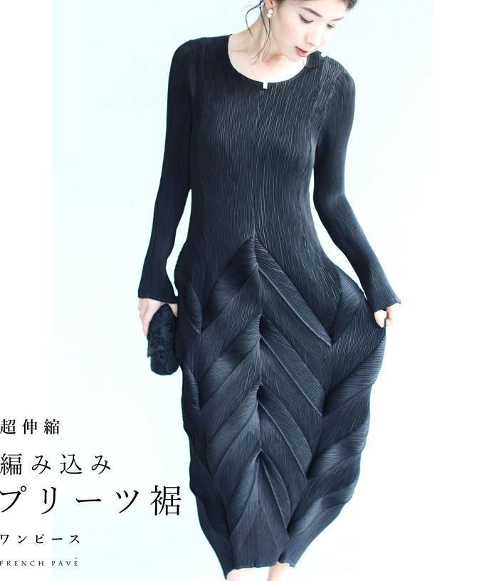【再入荷♪4月15日12時&22時より】「FRENCH PAVE」(黒)ドレッシーな花つぼみ裾アコーディオンプリーツワンピース