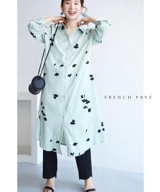 (M~L対応)(グリーン)「FRENCH PAVE」可愛いくてエレガント。花の影絵ミディアムシャツワンピース3月11日22時販売新作