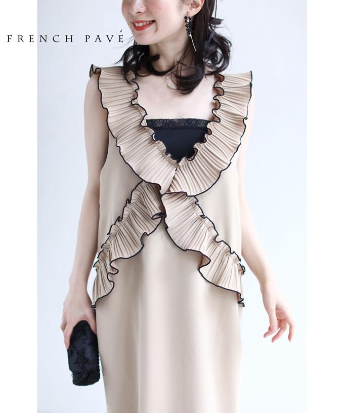 (M~L対応)(ベージュ)「FRENCH PAVE」裾プリーツが可愛いクロスフリルロングワンピース3月27日22時販売新作