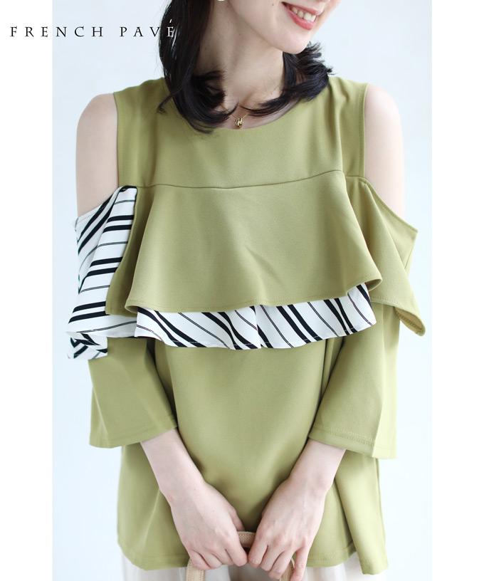 (M対応)(カーキ)「FRENCH PAVE」胸元に重なるフレア。オープンショルダーブラウストップス3月27日22時販売新作