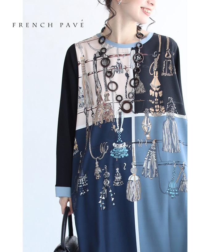 (M~L対応)【再入荷♪7月22日12時&20時より】(ブラック)「FRENCH PAVE」(黒)豪華なタッセルコレクションのミディアムワンピース