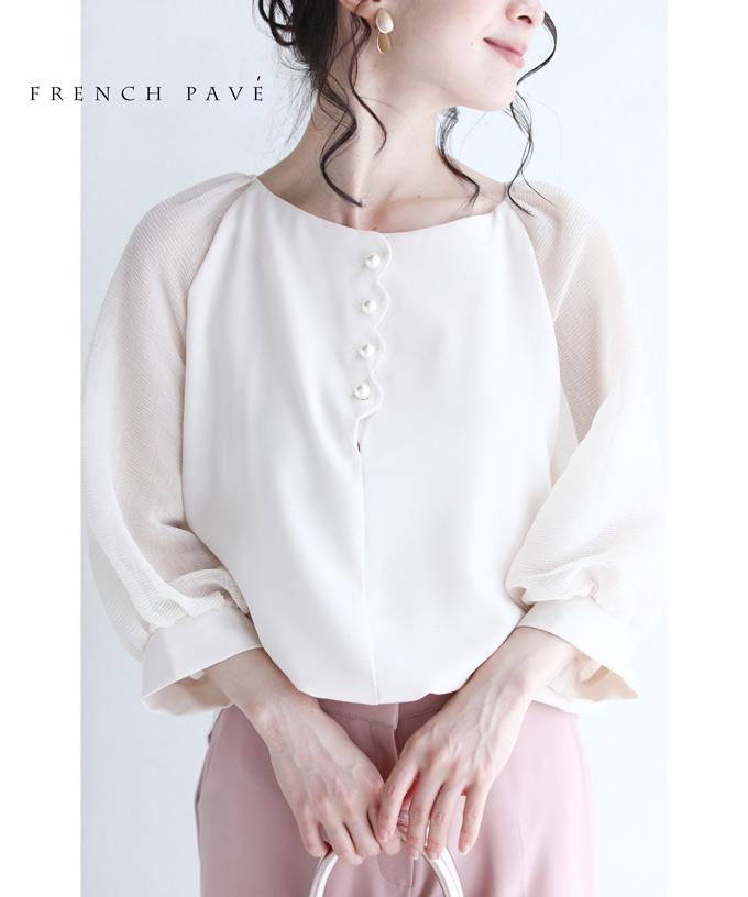 (M対応)(アイボリー)「FRENCH PAVE」艶めくパールボタンのシアーなパフポワン袖ブラウストップス