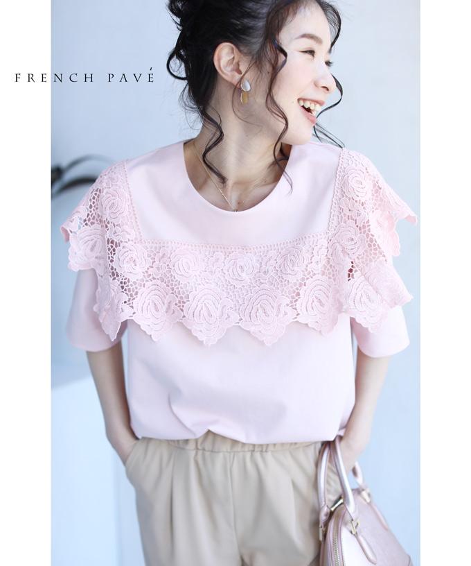 (M~L対応)(ピンク)「FRENCH PAVE」華やかに咲くローズレースのプルオーバートップス4月9日22時販売新作