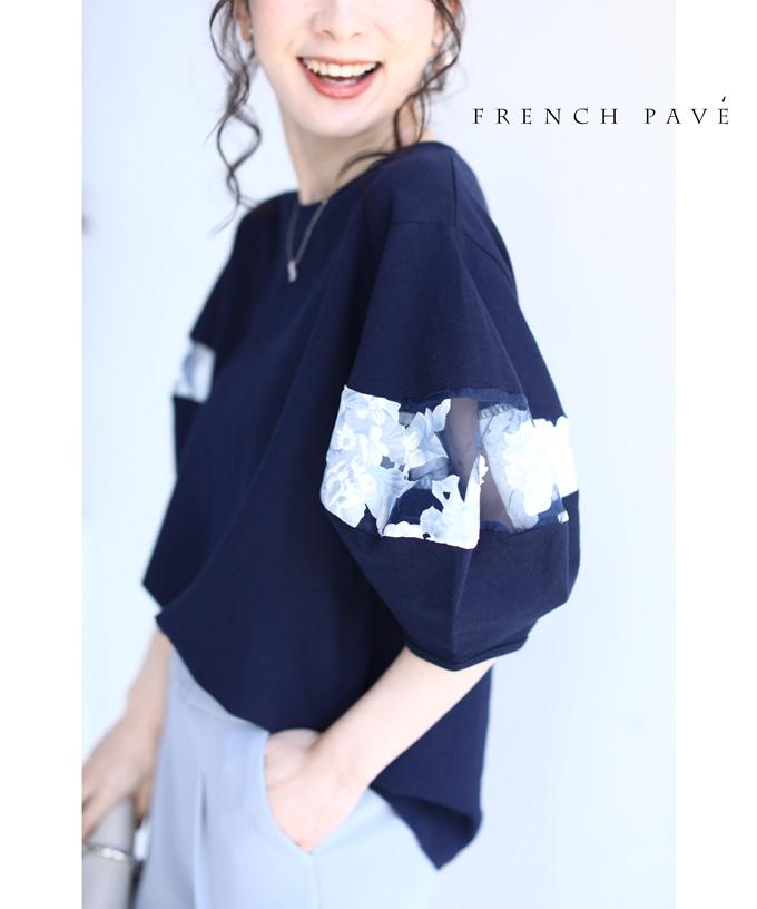 (S~M対応)【再入荷♪4月29日12時&22時より】(ネイビー)「FRENCH PAVE」(紺)上品に咲く花のふっくらポワン袖プルオーバートップス