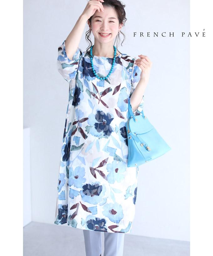 (S~L対応)(アイボリー)「FRENCH PAVE」水彩画のような花柄チュニックミニワンピース