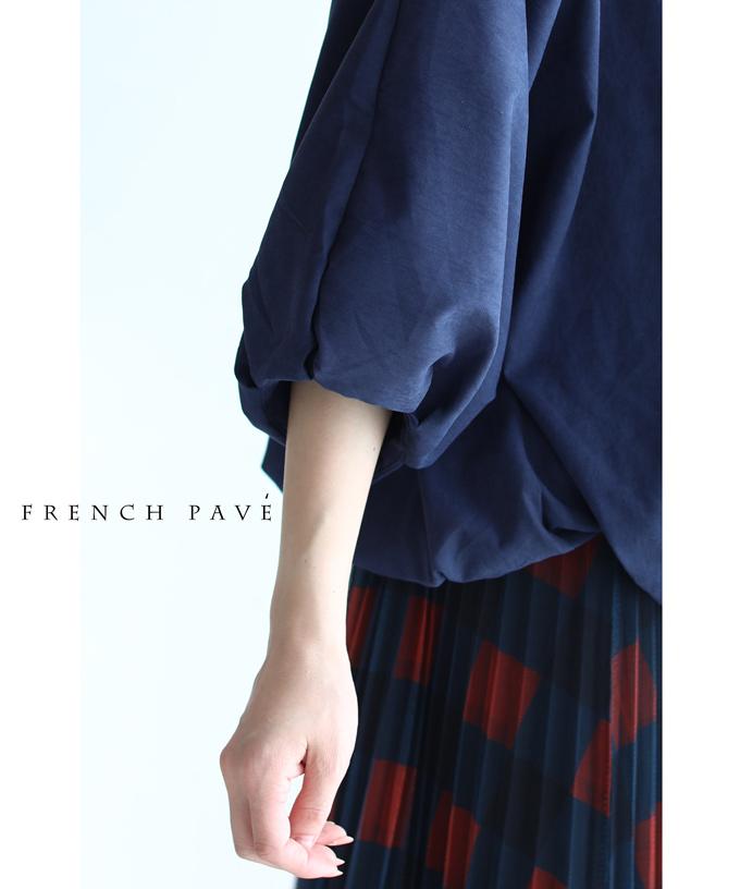 (M~3L対応)【再入荷♪5月3日12時&22時より】(ネイビー)「FRENCH PAVE」(紺)ポワンシルエットの軽やかなプルオーバートップス