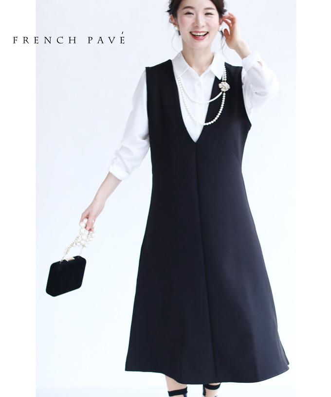 (M~L対応)【再入荷♪6月12日12時&20時より】「FRENCH PAVE」(黒)深Vネックの上品なAラインミディアムワンピース