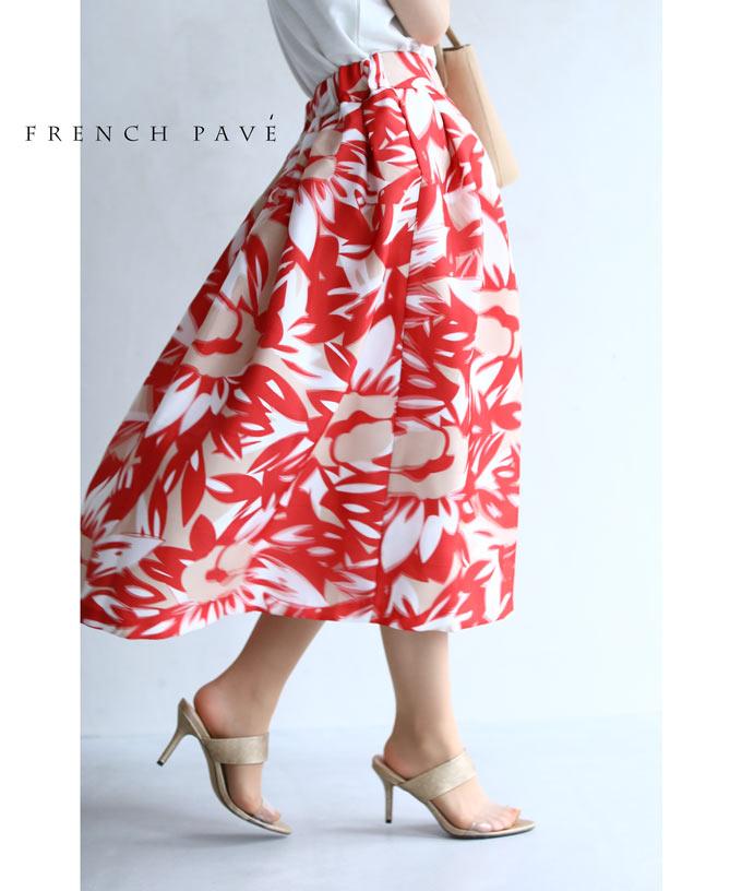 (S~M対応)(レッド)「FRENCH PAVE」鮮やかに華やぐ。ふんわりシルエットのミディアムスカート4月26日22時販売新作