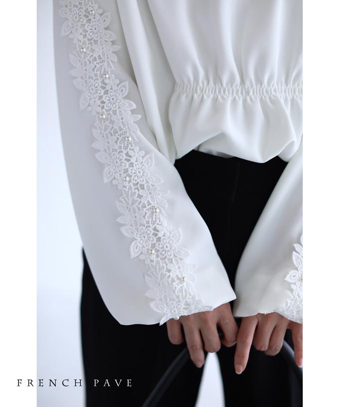 (M~L対応)(ホワイト)「FRENCH PAVE」流れるレース袖のパールネックブラウストップス4月27日22時販売新作