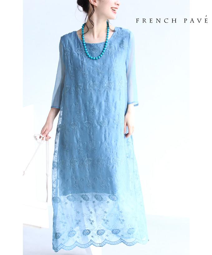 (S~L対応)「FRENCH PAVE」浮かび上がる花柄の涼しげブルーミディアムワンピース4月28日22時販売ピックアップ