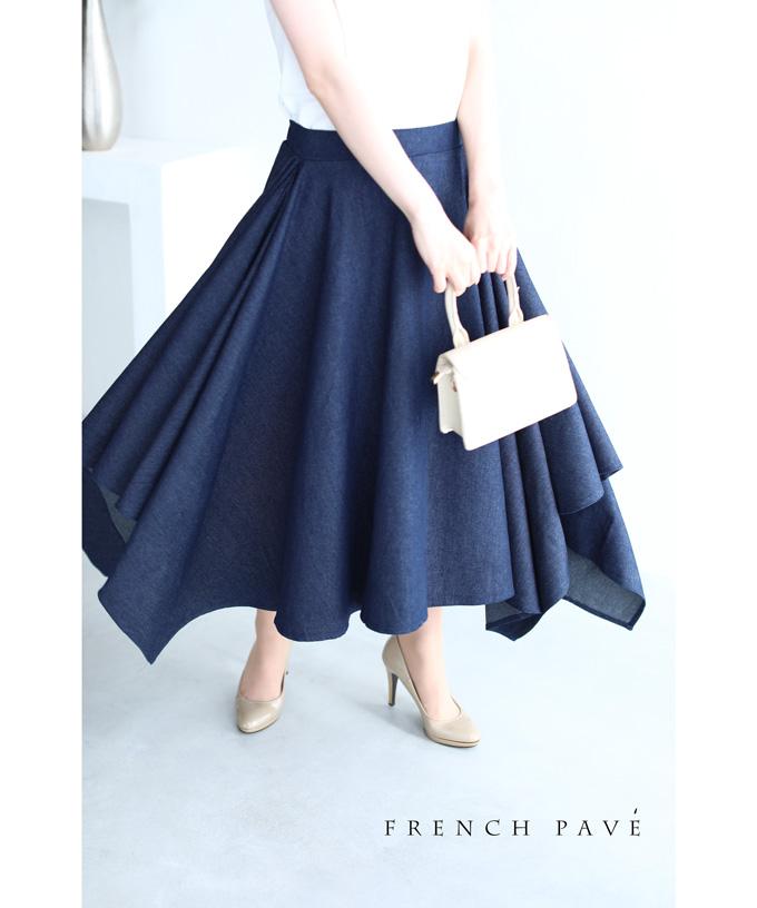 ◇◇S~M/L~2L対応【再入荷♪8月21日12時&20時より】FRENCHPAVEオリジナル 動く度優雅な揺らめき。ランダム裾のデニムミディアムスカート