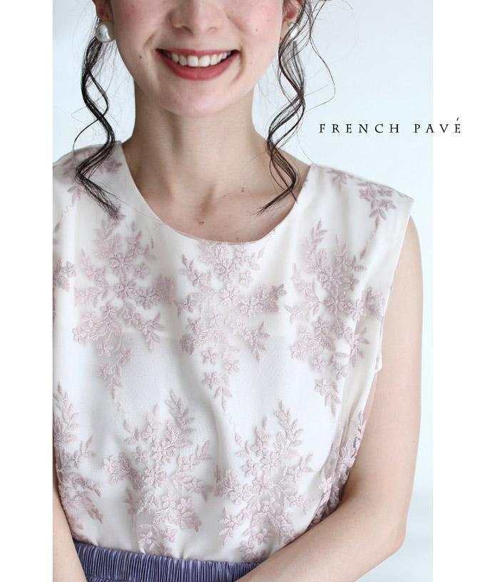▼▼(S~L対応)(アイボリー)「FRENCH PAVE」レースベールが美しい。バックリボンのノースリーブトップス5月11日22時販売新作