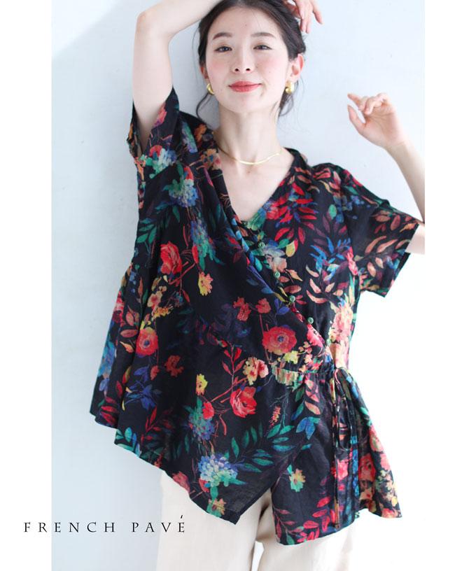 (M~3L対応)【再入荷♪7月10日12時&20時より】「FRENCH PAVE」(黒)くたっと柔らかな水彩花画カシュクールシャツトップス