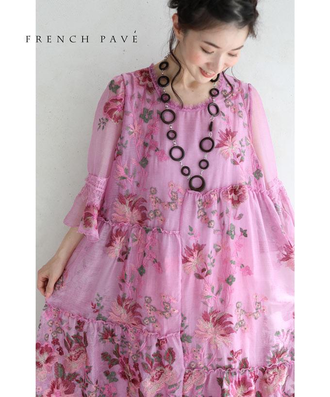 (S~L対応)【再入荷♪7月22日12時&20時より】「FRENCH PAVE」豪華に施した花刺繍。ベールミディアムワンピース