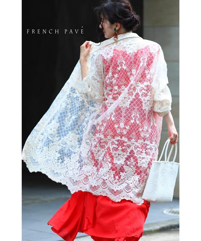 (M~3L対応)【再入荷♪7月19日12時&20時より】「FRENCH PAVE」オーガンジーに咲く花刺繍のジップロングブルゾン羽織り
