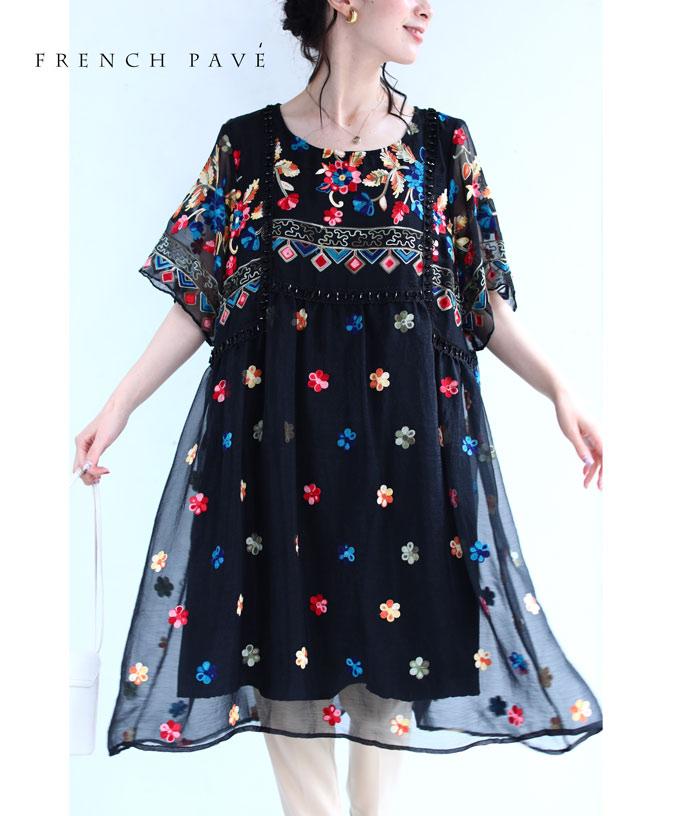 (S~L対応)「FRENCH PAVE」(黒)鮮やかな花々咲く刺繍ベールチュニック7月16日20時販売新作