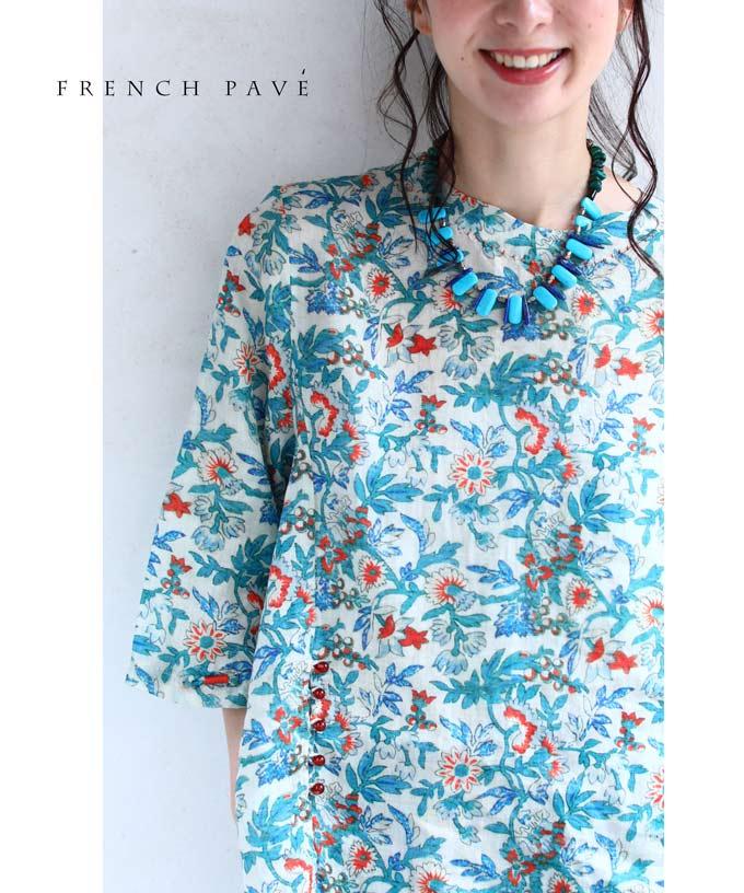 (S~L対応)【再入荷♪7月31日12時&20時より】「FRENCH PAVE」朱の花を咲かせたブルーボタニカルなリネンブラウストップス