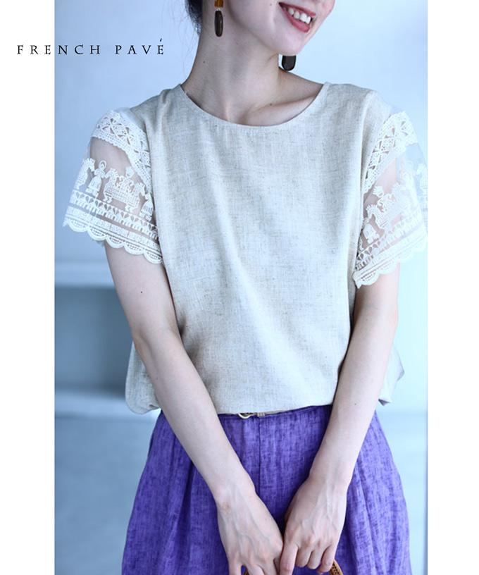 (S~L対応)「FRENCH PAVE」(可愛い異国の刺繍ベール袖ブラウストップス7月27日20時販売新作