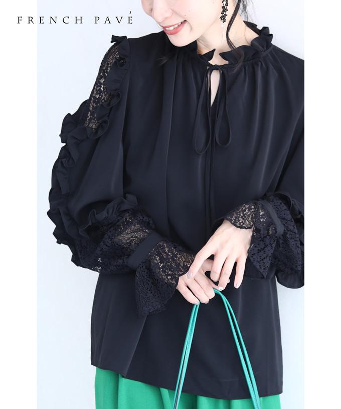 (S~L対応)「FRENCH PAVE」(黒)レース魅せデザインスリーブのブラウストップス8月28日20時販売新作