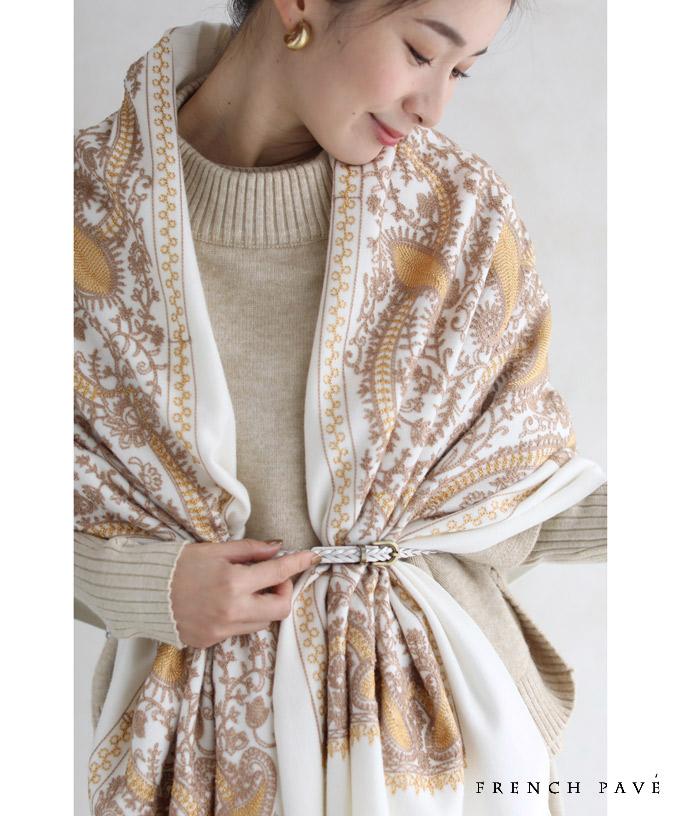 CAWAII 再入荷 NEW売り切れる前に☆ 9 8 煌めく糸を織り込んだペイズリー刺繍ストール 12時20時 ホワイト 爆安