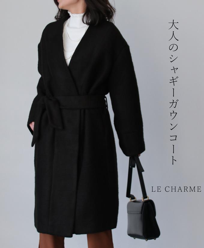 8/10 22時から残りわずか*「LE CHARME」2Lサイズ対応(グレー)大人のシャギーガウンコート大きいサイズ