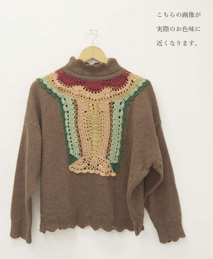 "added the ""mori"" knitting clothing. NET tops 1 / 22 new"
