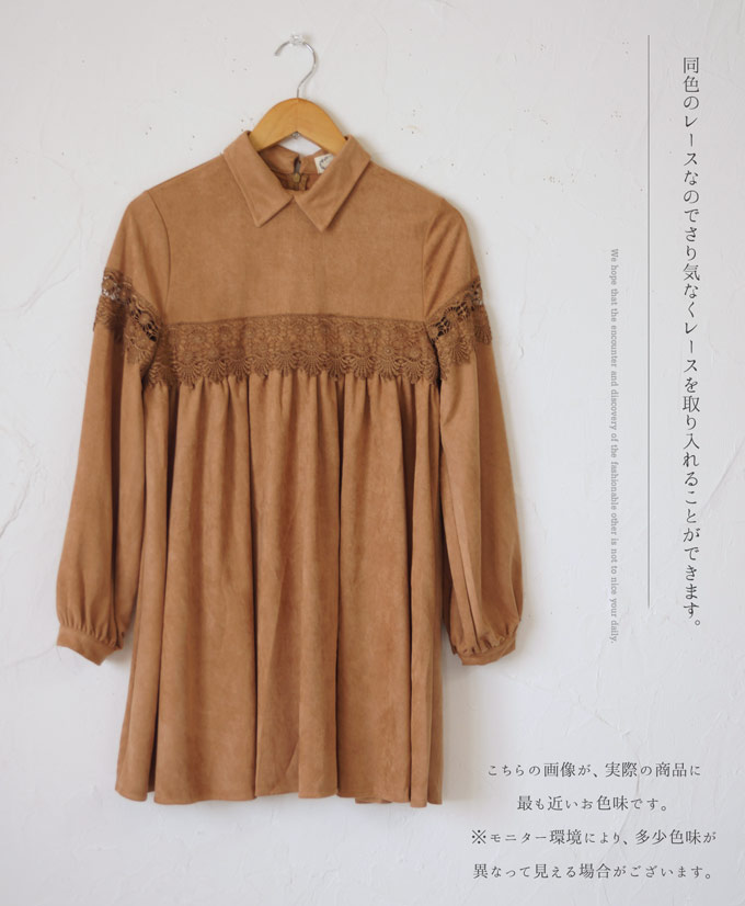 """mori"" natural body with beautiful lace dress. One piece 1 / 30 new"