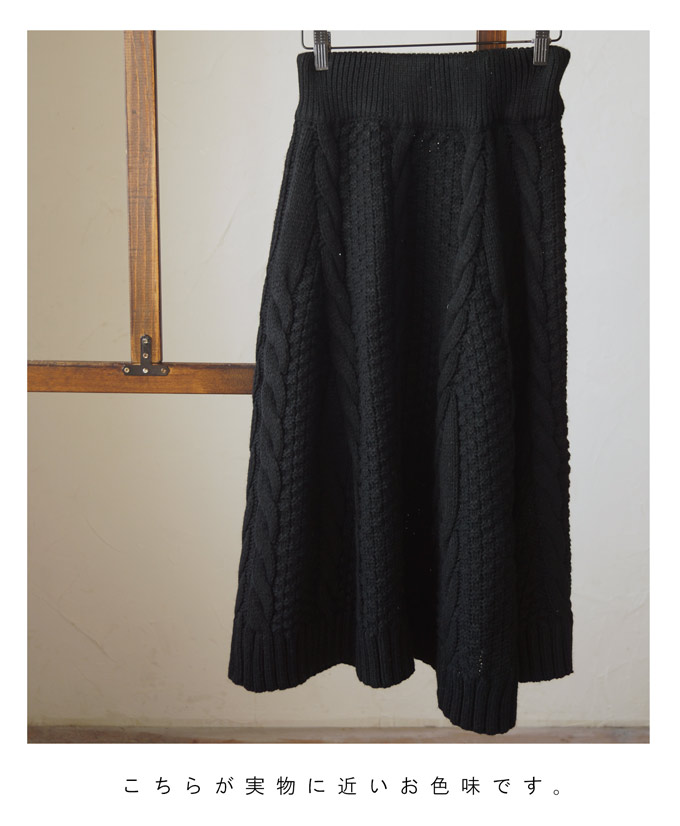 "♦ ♦ (black) ""sanpo"" there's nowhere to knit skirt"