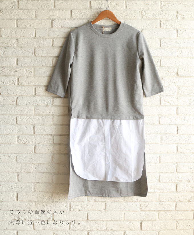 Tunic dress adult, such as tailored shirts (gray) [french]