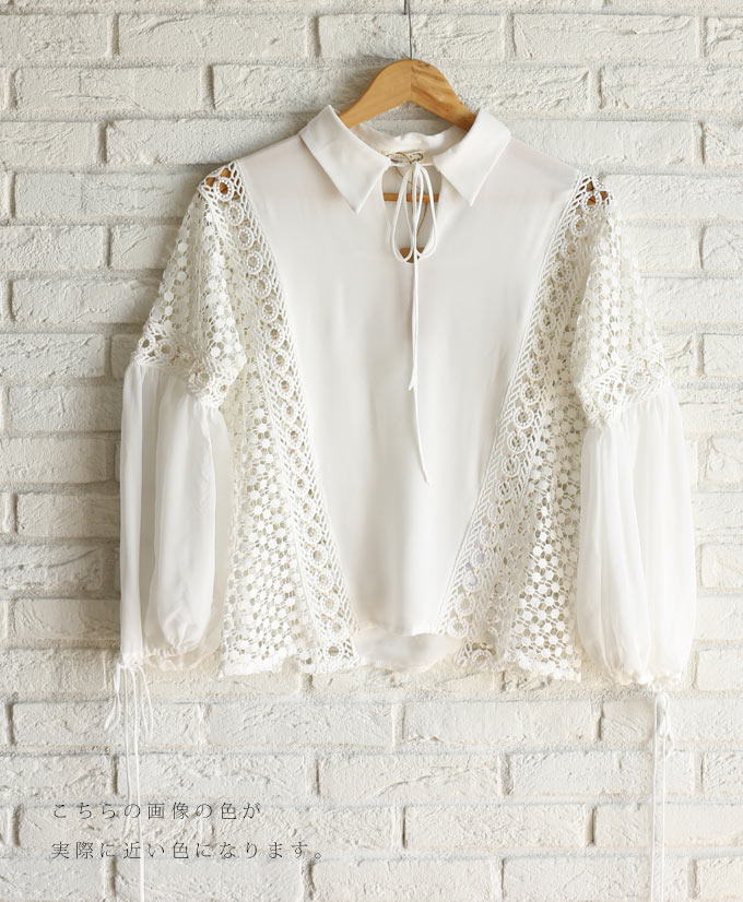 """Pointe """"french"""" Crystal lace and white sleeves. Tops"""