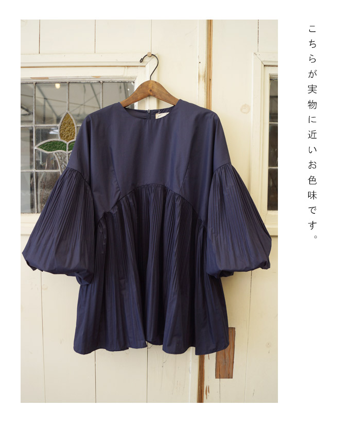 """""""sanpo"""" finely pleated Pointe Sleeve Tops 3 / 8 new ★ ★"""