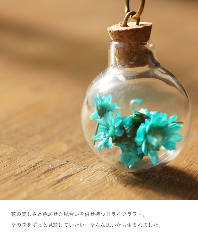"""Shut up (turquoise) """"sanpo"""" Flower necklace (not allowed)"""