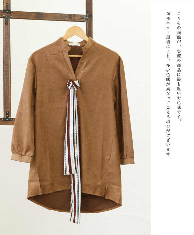One piece, but the brown 'mori' scarf code completion shatstunic 3/18 new