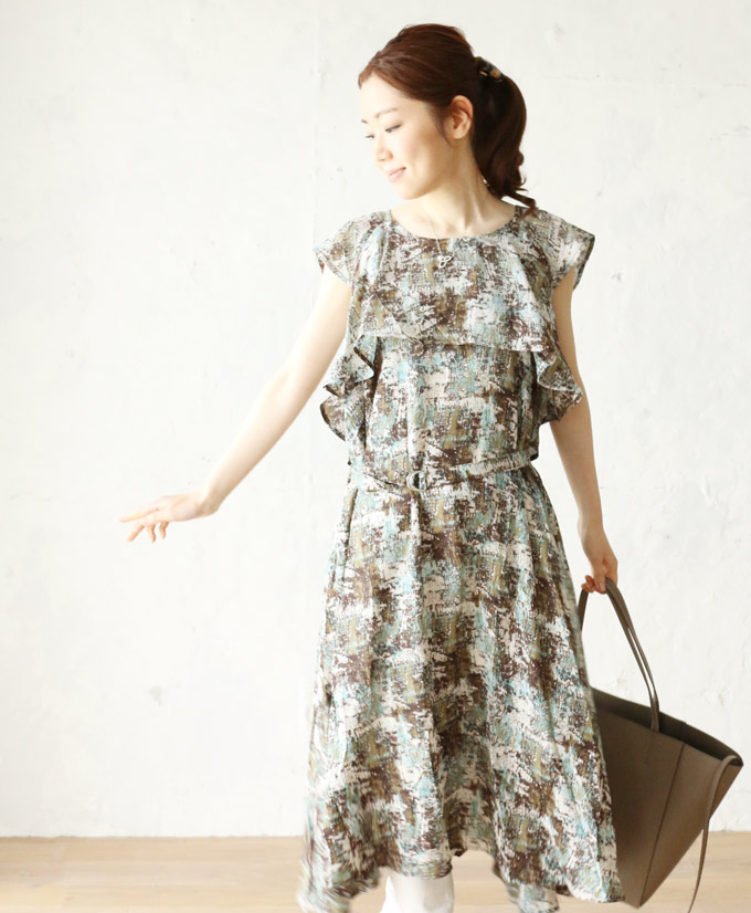 """8/4 from 22 at very low * (green) """"french"""" front ruffle and back slit dress"""