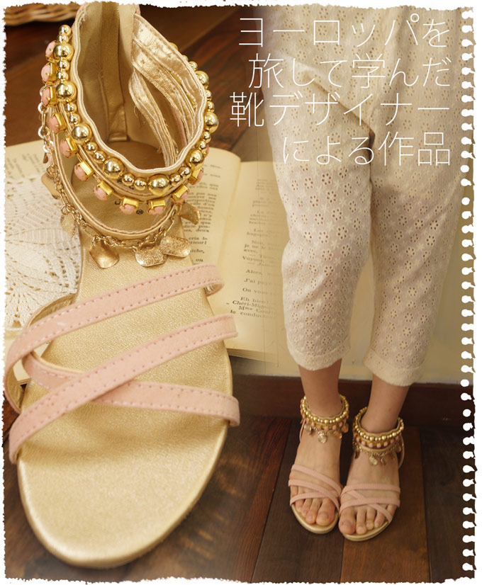 3. Boots Sandals anklet. Image seems to be with a lap of anklets designs. Traveling through Europe shoe designers have learned. (Not available) Mori girl