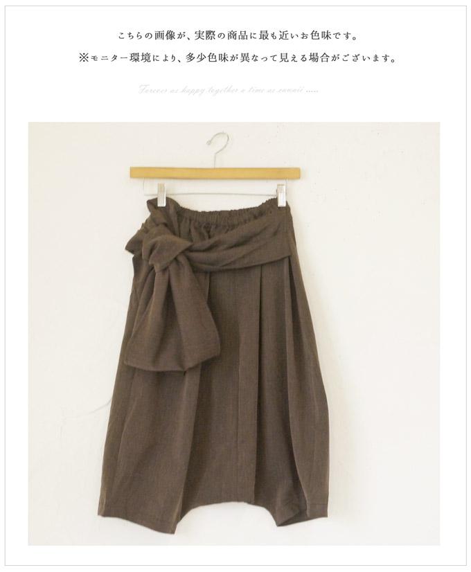 "☆ ""mori"" CWII original tie women's harem pants"