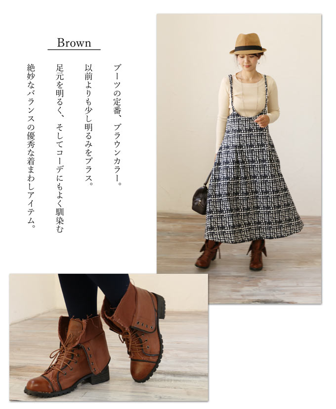 (Antique Mocha color) work boots zipper motif. A modern hand straps, knit a nice character design. It is wonderful for walking heel too high. () Forest girl