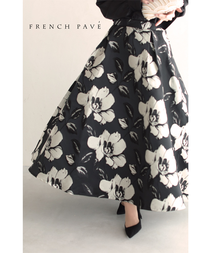 S~L/2L~3L対応 【再入荷♪12月27日12時&22時より】「FRENCH PAVE」ジャガードの白い花が咲くロングスカート
