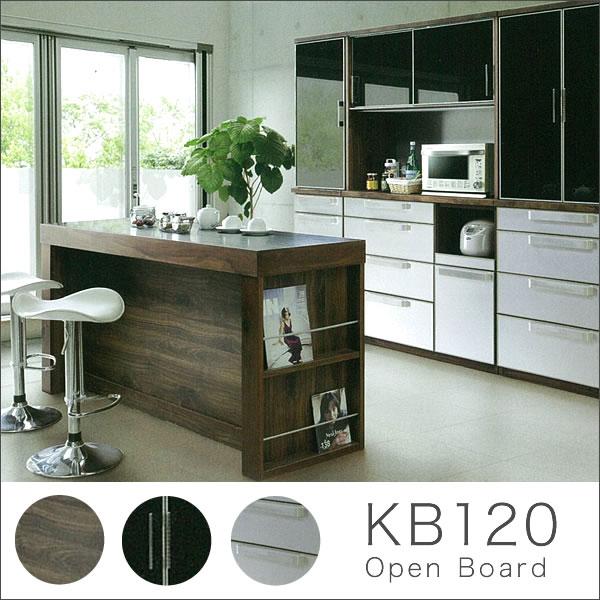 【送料無料】KB 120 オープンボード