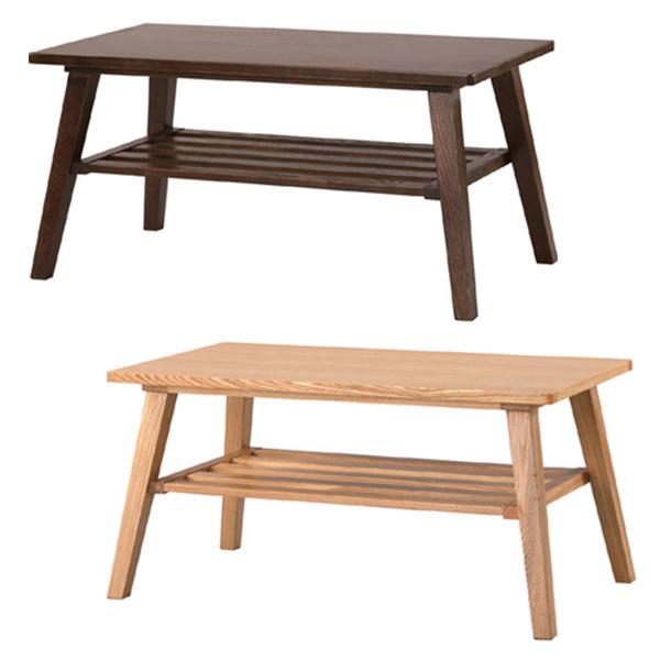 【送料無料】 コーヒーテーブル テーブル リビングテーブル センターテーブル ナチュラル 生活用品 スタイリッシュ 雑貨 インテリア 家具 テーブル サイドテーブル ナイトテーブル 木製 天然木 木製テーブル コーヒーテーブル つく