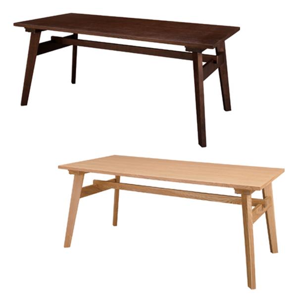 【送料無料】 160 ダイニングテーブル テーブル ダイニングテーブル 食卓テーブル ダイニング 食卓 つくえ 机 北欧 ナチュラル カフェ ブラウン 4人用 5人用 幅広 ワイド 幅160cm だんらん 団欒 団らん 食事用机