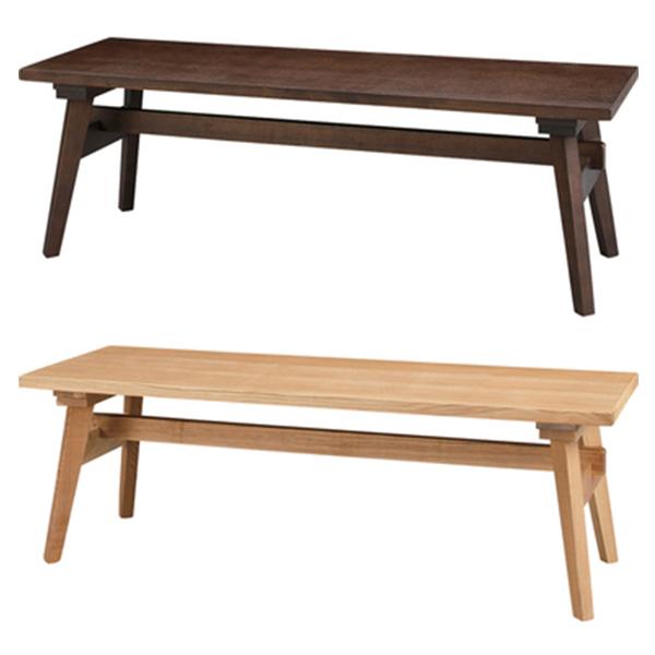 【送料無料】 ベンチ スリムベンチ 2~3人掛け 長いす 長イス 長椅子 サイドチェア コーヒーテーブル ブラウン 2人掛け 3人掛け 2人 3人 2人掛 3人掛 木製 木 天然木 ウッド 北欧 テイスト モダン 組立品 組立 おし