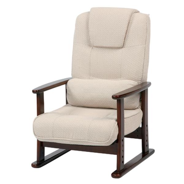【送料無料】おじぎチェア 座椅子 椅子 イス いす 折畳み 折り畳み 木製 肘付 肘掛 肘掛け椅子 肘掛椅子 リビングチェア リビングチェアー リクライニング リクライニングチェア パーソナルチェア リクライニング 高さ調節 高さ調整 肘付き 天然木 おじぎ おりたたみ