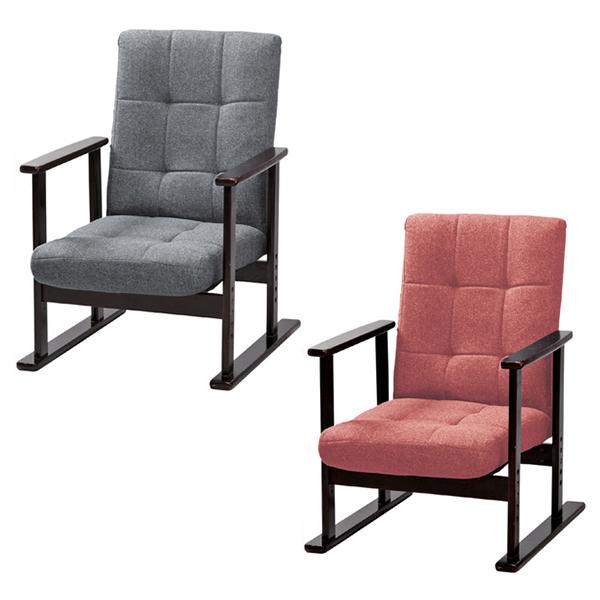 【送料無料】 イス Mサイズ グレー レッド 2カラー 座椅子 椅子 イス いす インテリア 家具 リラックス 癒し くつろぐ のんびり 休憩 パーソナルチェアー 一人掛け椅子 一人掛け ひとりがけ ひとりかけ パーソナルチェア リ