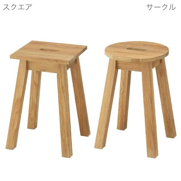【送料無料】 スツール (サークル/スクエア) サイドテーブル 椅子 いす チェア チェアー 肘なし 腰掛け 腰掛 腰掛イス 和風 北欧 和 インテリア 家具 天然木 オーク 素材 ソファサイド ベッドサイド 玄関 オブジェ 円 四