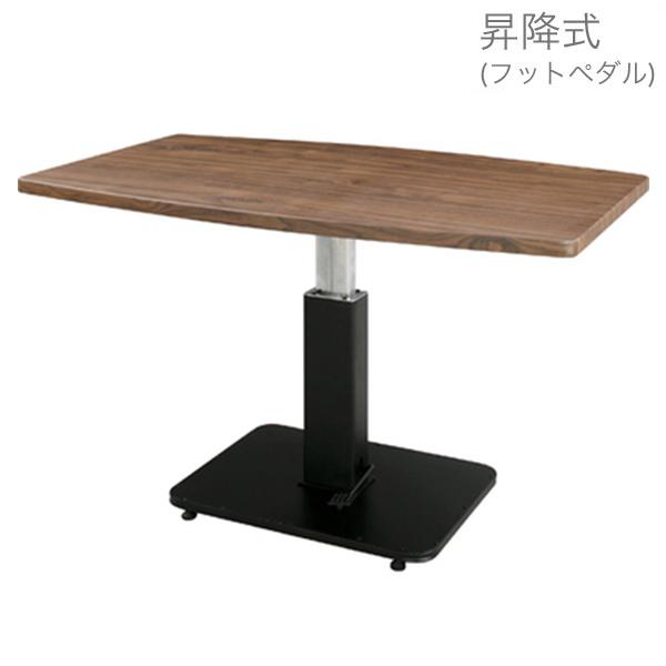 【送料無料】 リフトテーブル 昇降式 ダイニングテーブル リビングテーブル テーブル 空間 コーディネート 昇降テーブル リフティングテーブル ガスシリンダー昇降 ブラウン 机 食卓 高さ調節 シンプル オシャレ インテリア 家具