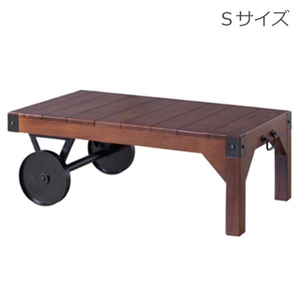 【送料無料】 リビングテーブル オブジェとしても一際お洒落なリビングテーブル。お部屋のアクセントになること間違いなし。ご自宅にもショップのビジュアルなどにも最適のオススメテーブル。