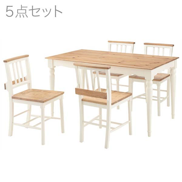 【送料無料】 ダイニングセット 5点 ダイニングテーブル5点セット 135 ダイニングテーブル 食卓セット テーブル ダイニング 食卓テーブル テーブル ダイニングチェア 椅子 木製 チェア 北欧 ナチュラル 幅135cm 4人用