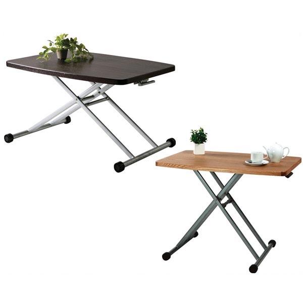 【送料無料】 リフトテーブル (BR/NA) リフティングテーブル 昇降式テーブル 昇降 マルチテーブル リビングテーブル 北欧 モダン シンプル 高さ調節 リビングテーブル 90 ダイニングテーブル から ローテーブル サイドレバー